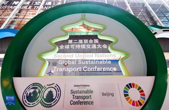 MEBO Launched New Initiative at the Second United Nations Global Sustainable Transport Conference