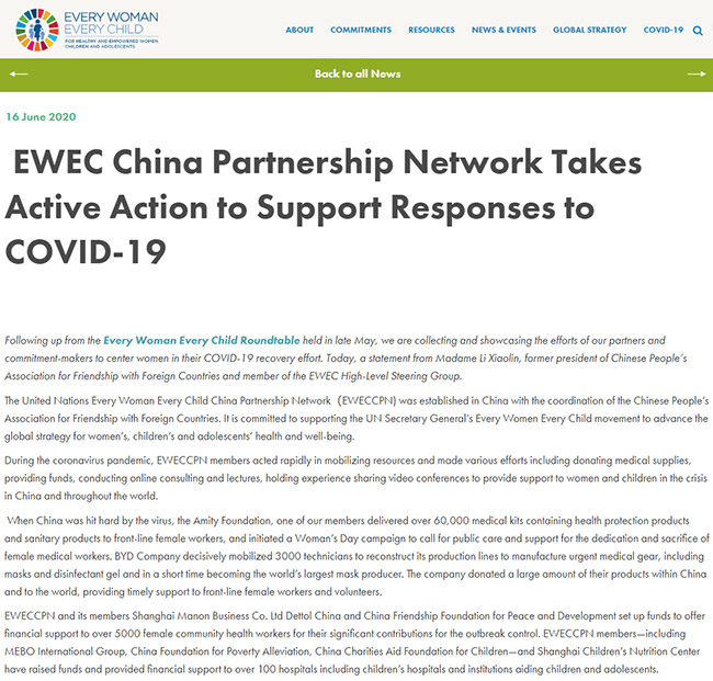 Articles on the UN Website about MEBO's Action against COVID-19