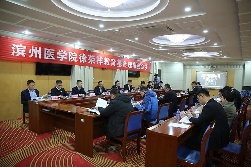 Rongxiang Xu Education Fund Council Was Established