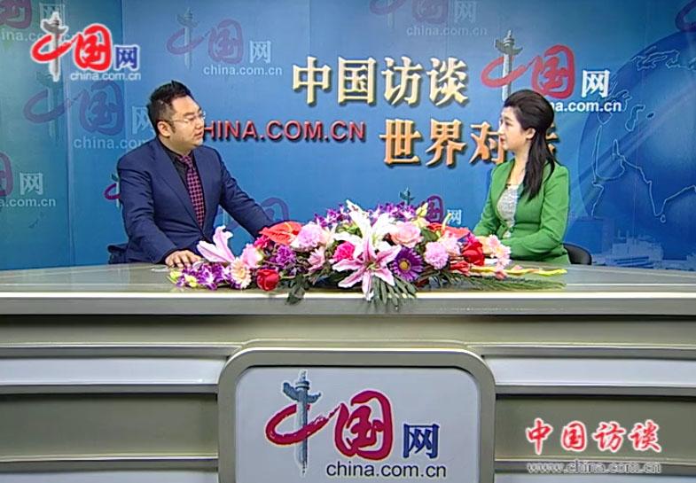 中国网访谈--董事局主席徐鹏