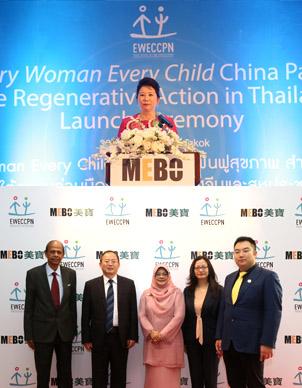 """联合国""""每个妇女 每个儿童""""倡议行动"""