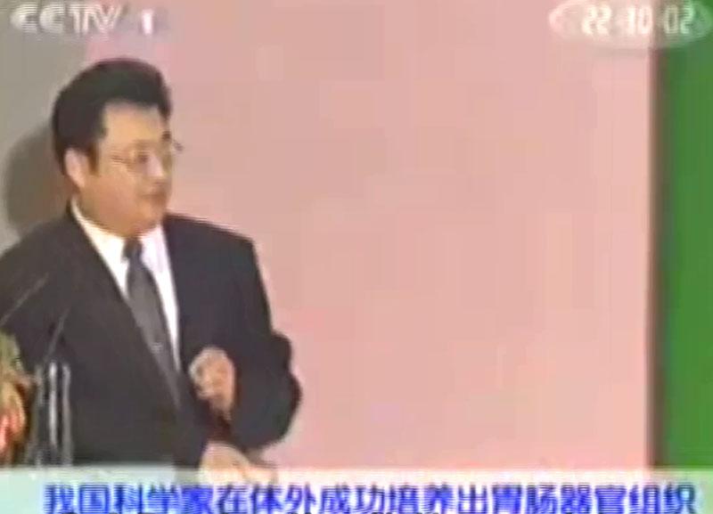 CCTV《晚间新闻》报道胃肠组织克隆
