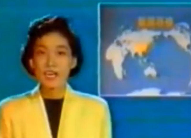 《 新闻联播》报道徐荣祥代表中国政府赴泰国救治烧伤