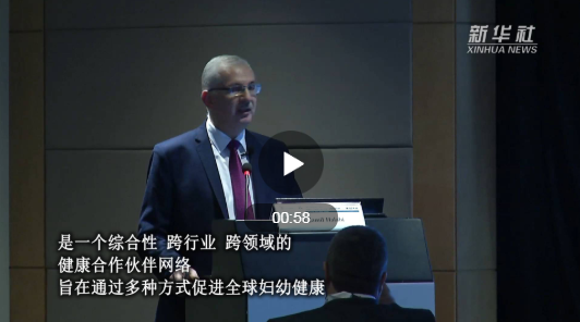 新华社视频:中国在黎巴嫩启动治疗烧伤援助项目
