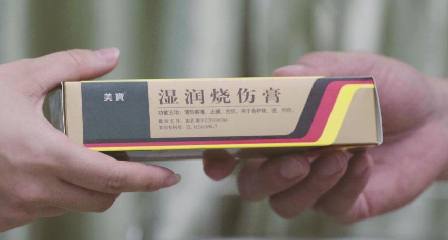 pt老虎机形象片(English)