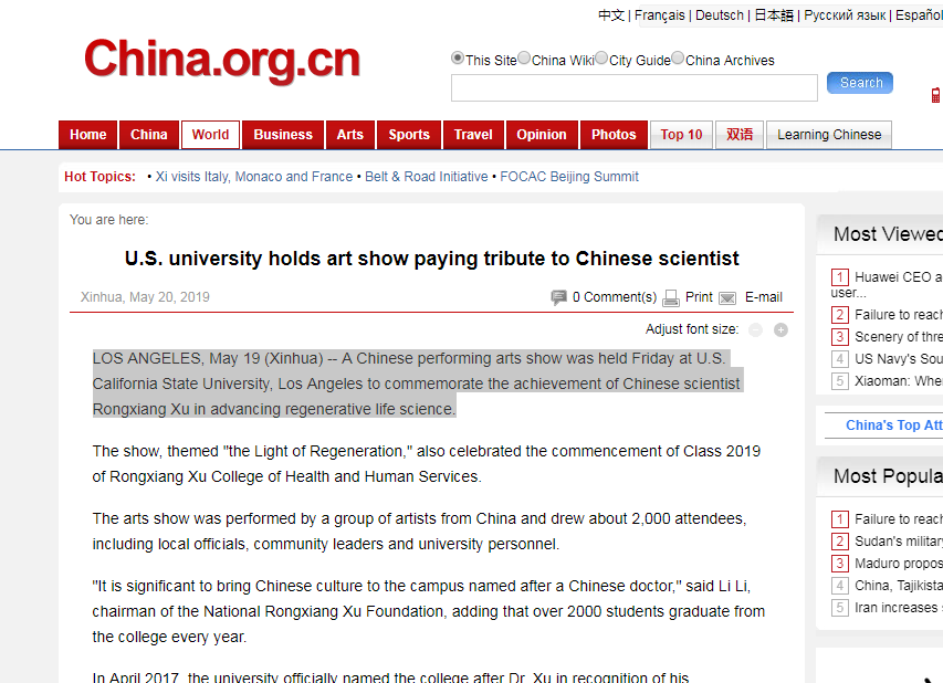 中国网:U.S. university holds art show paying tribute to Chinese scientist
