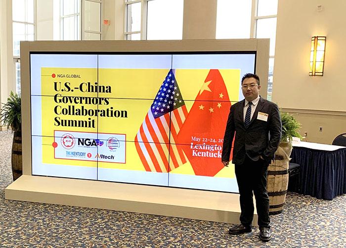 富贵娱乐总裁徐鹏出席第五届中美省州长论坛