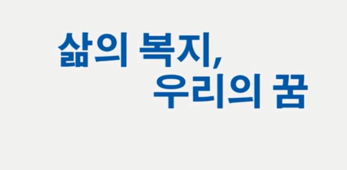 betway必威登录官网_betway必威官方网站形象片(한국어)