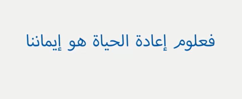 pt老虎机形象片(العربية)