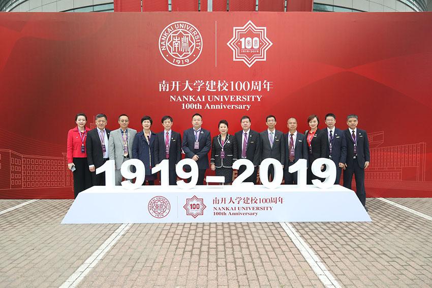 pt老虎机受邀出席南开大学建校100周年纪念大会 见证南开百年光辉岁月