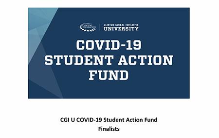 """全球青年积极响应,""""新冠病毒学生行动基金""""29 个项目入围决赛"""