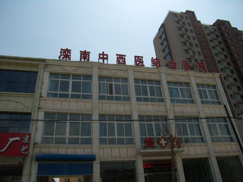 数字 影院 滦南 县 地图 印象 中 的 滦南 一 中 滦南 ...